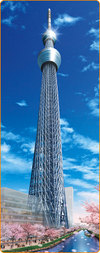 T_tower_new